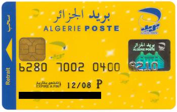 Carte Cib Algerie Poste.Les Algeriens Boudent Les Cartes Magnetiques Ccp Actualite