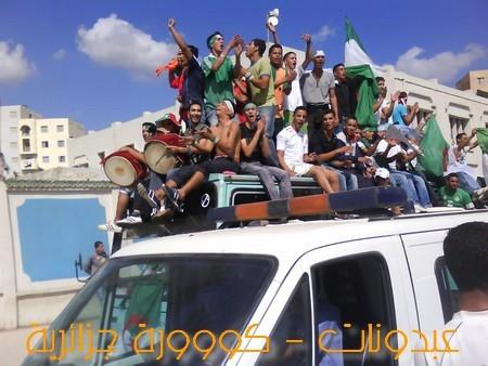 Khab Alger - Car Wallpaper