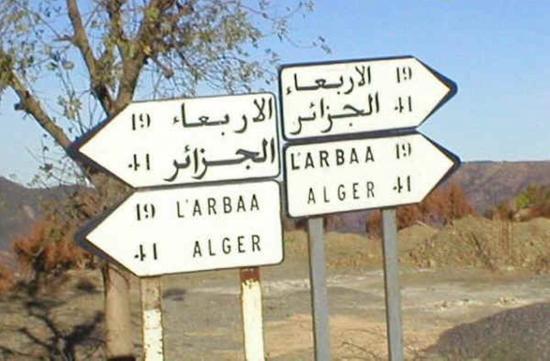 Carte Algerie Autoroute Est Ouest.Mise A Jour De La Carte Routiere De L Algerie Alger La Blanche